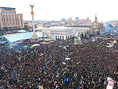 Про Майдан