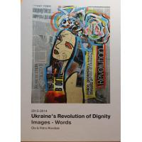 Rondiak Ola and Petro. 2013-2014 Ukraine's Revolution of Dignity. Images – Words. 2014. 45 s. Eng