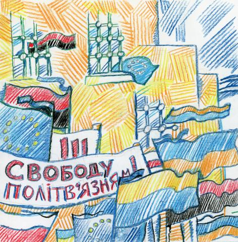 Художник – Павло Титуленко